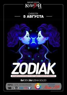 Zodiak Party