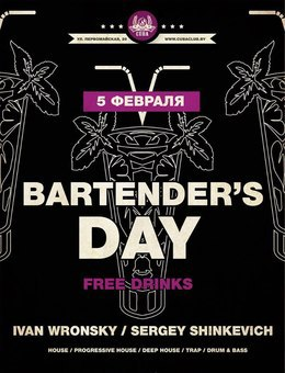 Bartender's Day