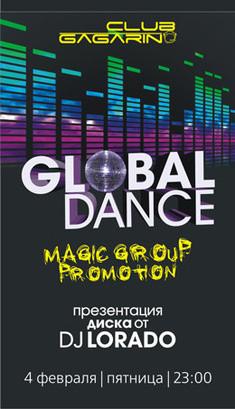 Global Dance. Презентация диска от Dj Lorado