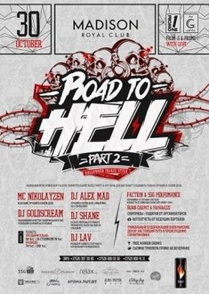 Road to hell part 2