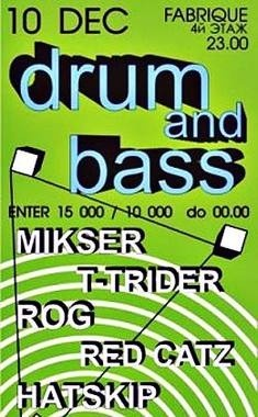 Drum & Bass Party