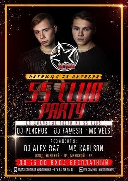 55 club party