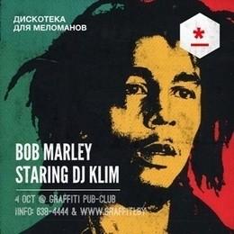 Дискотека для Меломанов Bob Marley Edition