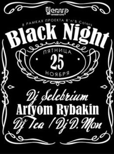 RnB Colours Black Night