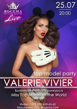 Top Model Party: Valerie Vivier