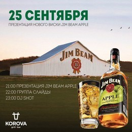 Презентация нового виски Jim Beam Apple