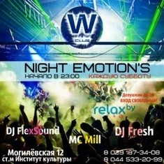 Night Emotion's