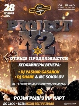 Project X2