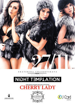 Night Temptation