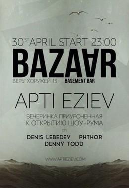 Afterparty к открытию Apti Eziev Show Room