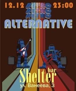 Retro Alternative