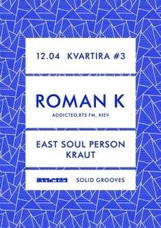 Roman K(Kiev), Доброе диско
