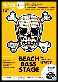 Beach Bass Stage @ Freaky Summer Party