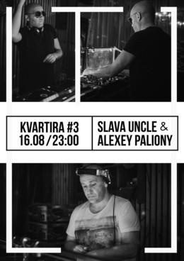Slava Uncle & Alexey PalIony