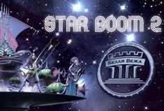 STARBOOM 2