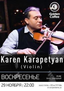 Karen Karapetyan (Violin)