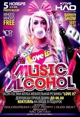 Music & Alcohol