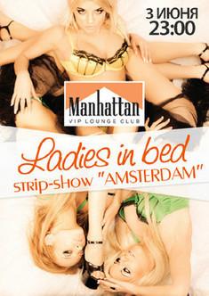 Ladies in Bed