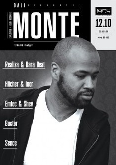 Monte (Exploited,JEUDI Records, DE)