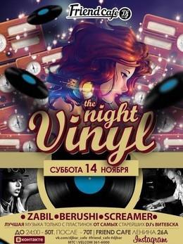 The night vinyl