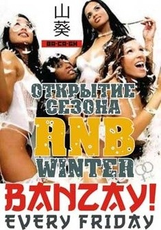 RNB Winter