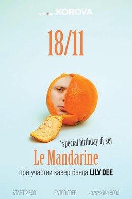 DJ Le Mandarine & Lily Dee