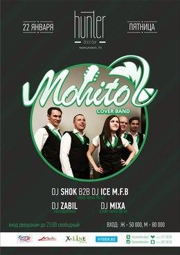 Концерт группы Mohito