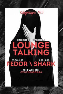Lounge Talking