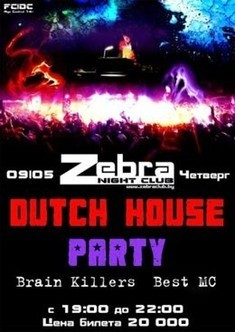 Dutch House party