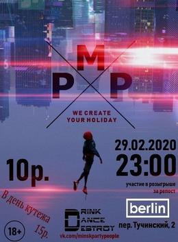 Minsk party people