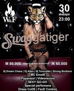 SwaggatigeR