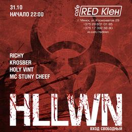 HLLWN в Red Klen