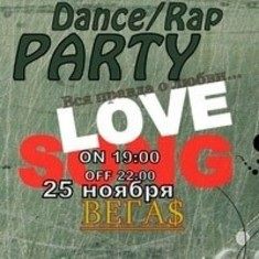 Love song rap party