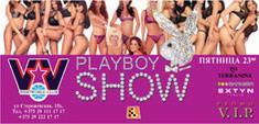 Play Boy Show