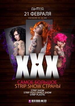 Эротическое шоу XXX