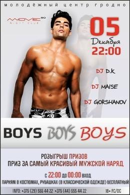 Boys boys boys