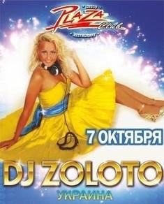 DJ ZOLOTO (Украина)