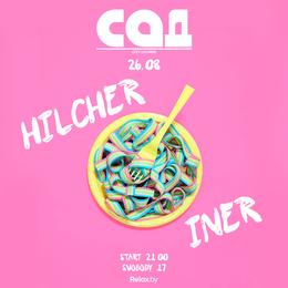 Hilcher & Iner