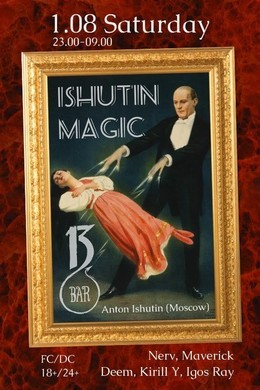 Ishutin Magic