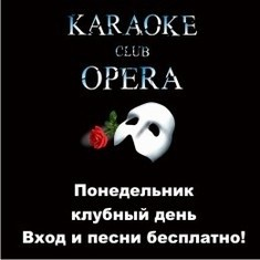 Бесплатная школа вокала