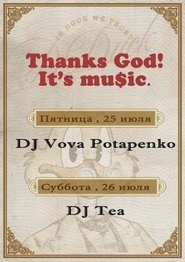 Thanks God It's music