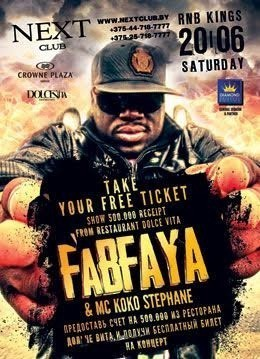 Концерт Fab Faya