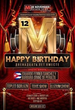 Happy Birthday club Metro