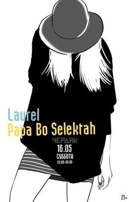 Laurel & Papa Bo Selektah
