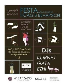 Festa!
