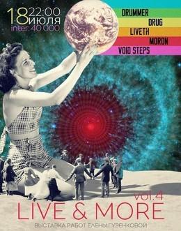 Live & More vol. 4