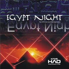 Egypt Night