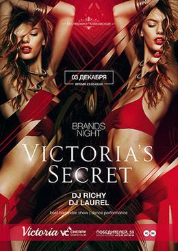 Ночь брэндов «Victoria Secret»