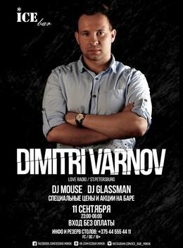 Dimitri Varnov
