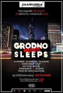 Grodno never Sleeps